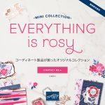 everythingisrosy